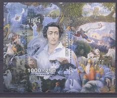 Moldova1994: Locla Issue From TIraspol...Pushkin Souvenir Sheet Mnh** - Moldavië