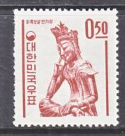 Korea 362a    Granite Paper  *     1964-6  Issue  BUDDHA - Korea, South