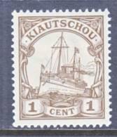 Kiauchau  33  *  Wmk. - Colony: Kiauchau