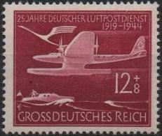 ALLEMAGNE DEUTSCHES III REICH Poste Aérienne 60 ** MNH AVIATION Service Postal Aérien [adh] - Airmail