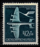 ALLEMAGNE DEUTSCHES III REICH Poste Aérienne 61 ** MNH AVIATION Service Postal Aérien [adh] - Airmail