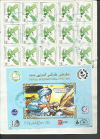 Libya 1995 Tripoli International Fair 1000d Souvenir Sheet, 1990 Eagle 1000d (Stamps 15),Libya Parcel Sent To Pakistan - Libia