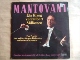 MANTOVANI EIN KLANG VERZAUBERT MILLIONEN   LP DECCA 16797  VINYLE 33T - Classique