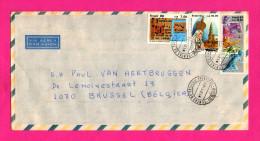 Enveloppe Vers Bruxelles Par Avion - Du Brésil - Sao Paulo - 1988 - Gebruikt