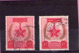 1952 -  JOURNEE INTERNATIONALE DE LA FEMME  MI No =1393 Et Yv No 1214 Nuances De Couleur - 1948-.... Republics