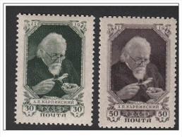 URSS - 1947 - Nuovo/new - Karpinskij - Mi N. 1081/82 - Unused Stamps