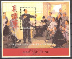 GAMBIA MAO TSE.-TUNG  BF  MNH - Mao Tse-Tung