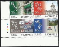 2014 MACAO/MACAU 130 ANNI OF POST Stamp 4V - 1999-... Chinese Admnistrative Region