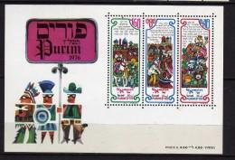 Israël 10 Timbres Neufs - Israel