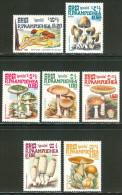 1985 Kampuchea Funghi Mushrooms Champignons Set MNH** -Qq3 - Kampuchea