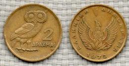 GRECE 2 DRACHMAI 1973. - Grèce