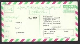 HAJ MAIL Postage Prepaid Postcard From PAKISTAN Postal Used, 2008 HAJJ - Pakistan