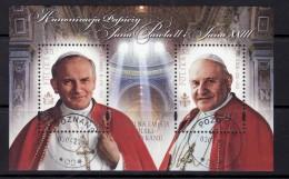 POLAND 2014  THE CANONIZATION OF POPES  JOHN PAUL II  & JOHN XXIII MS   USED - 1944-.... Republik