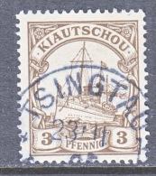 Kiauchau 10  (o)  TSINGTAU  Cd. - Colony: Kiauchau