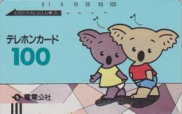 Télécarte Ancienne Japon - DENDENKOSHA - PRE 24 A - 230-001 - KOALA -  Japan Front Bar Phonecard NTT Balken Telefonkarte - Japan