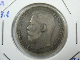RUSSIA 50 KOPEKS KOPEEK  HALF RUBBLE 1896 SILVER LOT 7 - Russie
