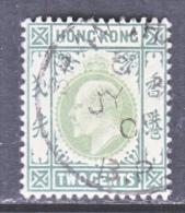 HONG KONG   72  (o)   Wmk 2 - Hong Kong (...-1997)