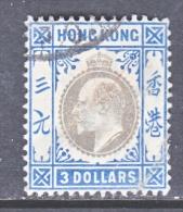 HONG KONG   83   (o)   Wmk 2 - Hong Kong (...-1997)