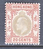 HONG KONG   97  *   Wmk 3 - Unused Stamps