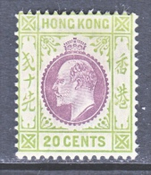 HONG KONG   98  *   Wmk 3 - Unused Stamps