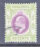 HONG KONG   98   (o)   Wmk 3 - Hong Kong (...-1997)