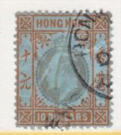 HONG KONG   108  Revenue Useage  (o)   Wmk 3 - Hong Kong (...-1997)