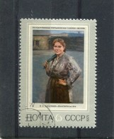 RUSSIA. 1971. SCOTT 3898. PAINTINGS: WOMAN MINER, BY NIKOLAI A. KASATKIN - Oblitérés