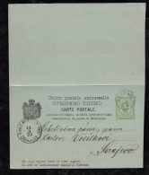 Montenegro 1893 Stationery Double Postcard To SARAJEVO - Montenegro