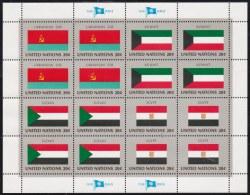 United Nations Sheetlet - Flags: Ukraine, Kuwait, Sudan, Egypt - Blocks Of 4 In Sheet - Mint/** (L51A) - Unused Stamps
