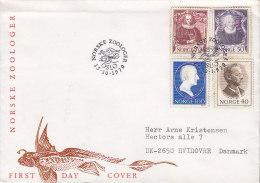 Norway Ersttags Brief FDC Cover 1970 Naturwissenschaftler (I) Complete Set - FDC