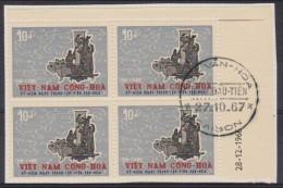 VIETNAM DU SUD  A967 CACHET 1er Jour +COIN DATE ** MNH  Réf  6220 - Vietnam