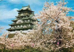 Osaka Castle, Japan Postcard Used Posted To Philippines 1999 - Osaka