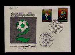 ALGERIE Mexico Mexique WFIFA Football Soccer Championship Fdc 1986 Sports Sp2895 - World Cup
