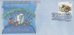 INDIA  2006  World Ozone Day  Protect Environment.. Cover   #  55647  Indien Inde - Chemistry