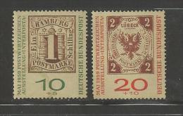 GERMANY, 1959, Unused, Hinged Stamp(s), Interposte ,nr(s) 310-311  #12911 (no Glue On Back) - [7] Federal Republic