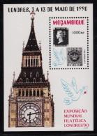 Mozambique MNH Scott #1122 Souvenir Sheet 1000m Penny Black, Mozambique #1 - Stamp World London 90 - Mozambique
