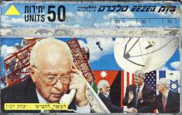 TELECARTES - ISRAEL A35 - Israel