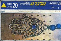 TELECARTES - ISRAEL A11 - Israel