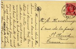 1606     Postal Bruge 1932   Belgica - Bélgica