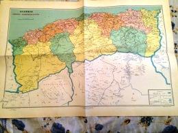 Carte Géographique- Algerie -Limites Administratives-1961 - Carte Geographique