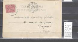 Lettre Cachet Convoyeur  La Mothe Saint Heraye à Melle - Postmark Collection (Covers)