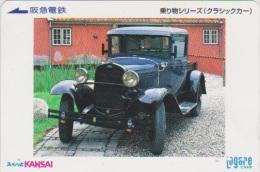 CARS - JAPAN - KANSAI - Auto's
