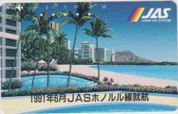 AIRPLANE - JAPAN - JAS - 110-015 - Avions