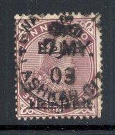 INDIA/GWALIOR, Postmark ´LASHKAR CITY´ On Q Victoria Stamp - India (...-1947)