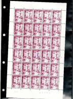 N° 1140  Pl:4 Datée 16/06/1960  (état: Xx,sans Traces) Feuille De 30 - Curiosités