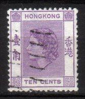 HONG KONG - 1954/60 YT 177 USED - Usati