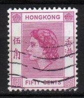 HONG KONG - 1954/60 YT 183 USED - Usati