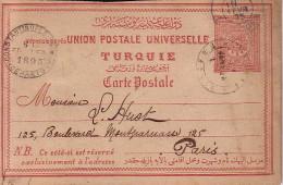 BAGDAD TURQUIE D'ASIE (EMPIRE OTTOMAN A L'EPOQUE - IRAK AUJOURD'HUI) - ENTIER POSTAL DE TURQUIE - RARE PROVENANCE. - Covers & Documents