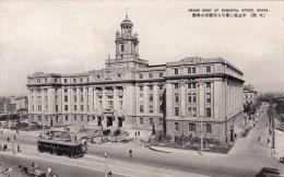 OSAKA Grand Sight Of Municipal Office, Schienenbus, Verlag Trademark Taisho, Um 1900 - Osaka