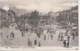 LIBAN - BEYROUTH - La Place Des Canons - Liban